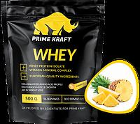 Протеиновый коктейль Prime Kraft WHEY Ананасовый Фреш (500 грамм)