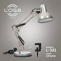 "Настольная лампа Пантограф L-321 ""Серебро"" (ТМ LOGA Light)"