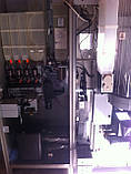 Кофейный автомат Saeco Quarzo 700, фото 5