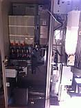 Кофейный автомат Saeco Quarzo 700, фото 8