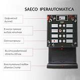 Кофемашина суперавтомат Saeco Iperautomatica 10004970, фото 2