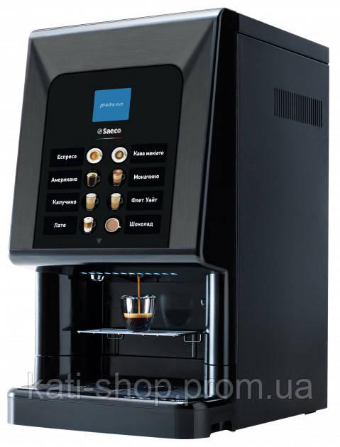 Кофемашина профессиональная суперавтомат Saeco Phedra Evo Espresso (10004854)