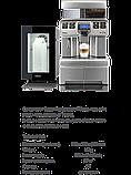 Холодильник для молока (Saeco аналог), фото 4