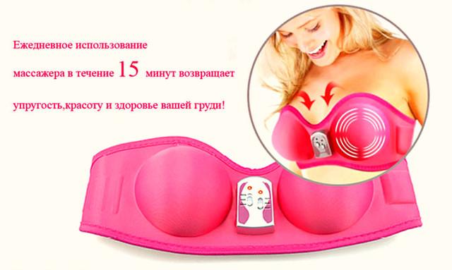 миостимулятор груди