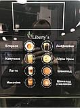 Кофемашина суперавтомат Libertys Phedra Evo Espresso, фото 4