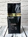 Кофе в зернах 1 кг Pelican Rouge Noir Classico, фото 2