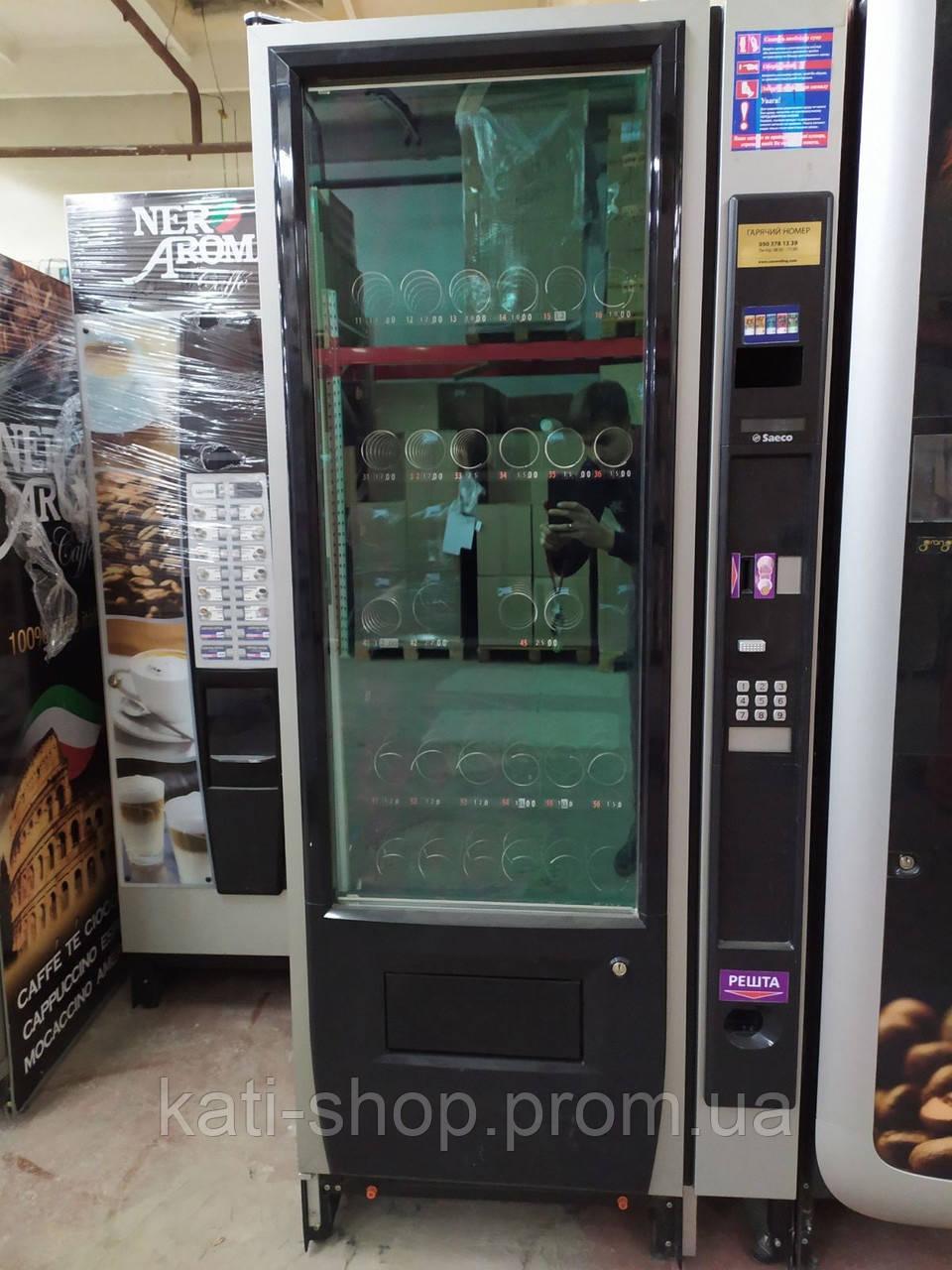 Снековый автомат Saeco Corallo