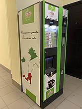 Кофейный автомат Bianchi Antares с Платежной системой и полностью настроенный б/у