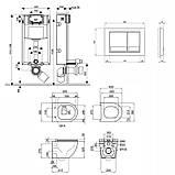 Комплект инсталляция с подвесным унитазом (3 в 1) Qtap Nest QT0133M425 с панелью смыва квадратной, фото 2