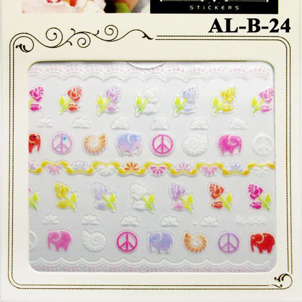 3D Наклейки для Ногтей Самоклеющиеся Nail Sticrer AL-B-24 Для Декора и Дизайна Ногтей