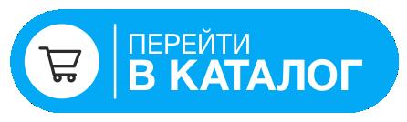 Товары и услуги promed.com.ua