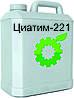 Мастило Циатим-221 (0,8 кг)