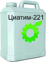 Смазка Циатим-221 (0,8кг)