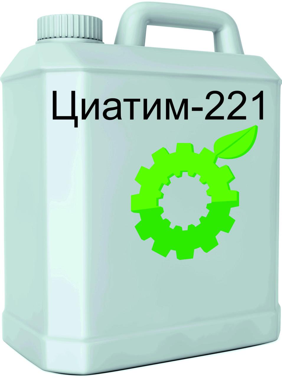 Смазка Циатим-221 (0,8кг) - фото 1