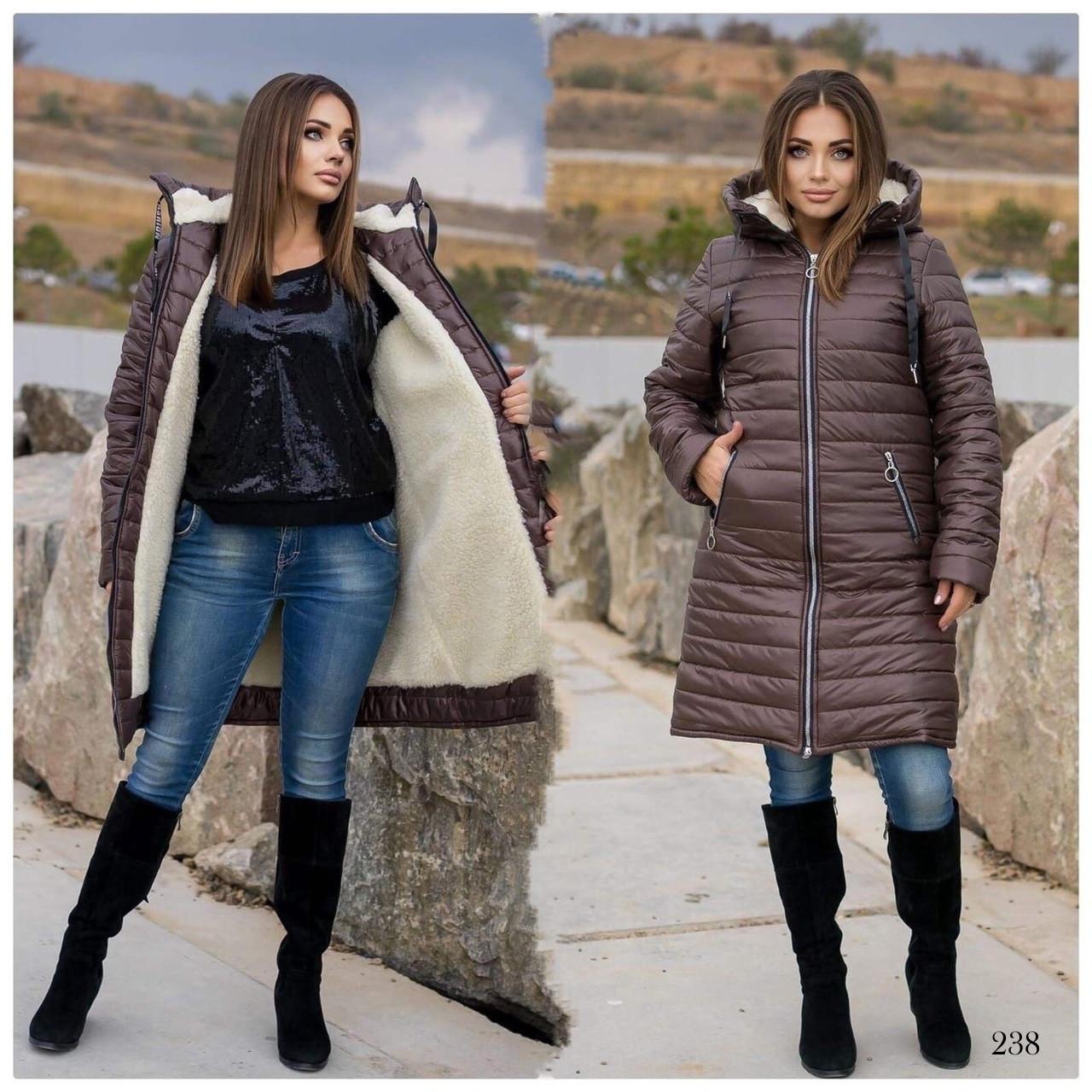 Куртка зимняя плащевка 200 на овчине с капюшоном 48-50,52-54,56-58,60-62