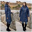 Куртка зимняя плащевка 200 на овчине с капюшоном 48-50,52-54,56-58,60-62, фото 3