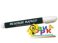 Меловой маркер 5 мм. Меловой маркер для надписей.