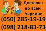 Где и как можно купить игрушки недорого в Украине?