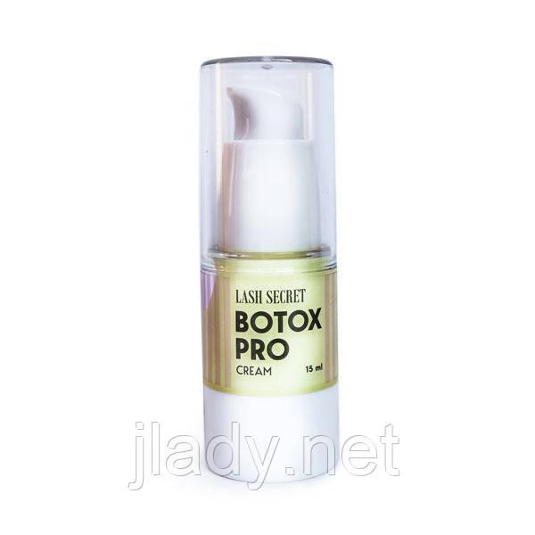 Ботокс для ресниц кремовый LASH SECRET (lash Botox), 15 мл.