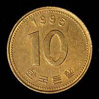 Монета Южной Кореи 10 вон 1995 г., фото 1