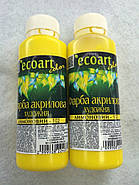 Акриловая художественная краска ЭкоАрт 100 мл Лимонный, фото 2