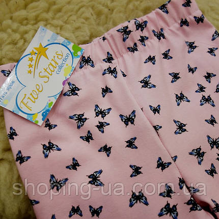 Детские леггинсы бабочки на розовом Five Stars HD0413-122p, фото 2