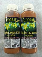 Акриловая художественная краска ЭкоАрт 100 мл Каштанный, фото 2