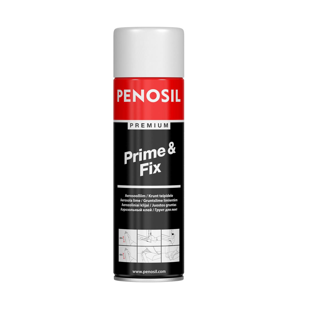 Prime&Fix аерозольний клей для склеювання каучука