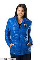 Куртка НД-1041ДР різні кольори АКЦІЯ