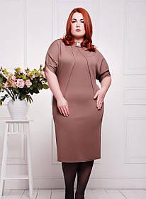 Женское красивое стильное платье Валери цвет кофе размер 58