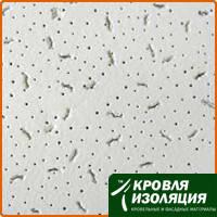 Плита для подвесного потолка Trento SK 600*600*13мм (18шт/уп.)
