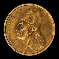 Монета Греции 2 драхма 1978 г. Георгиос Караискакис, фото 1