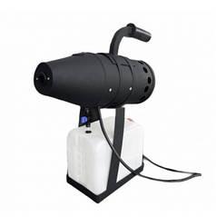 Генератор холодного тумана ULV FOGGER -H05