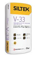 Суміш еластична гідроізоляційна V-33, Е-33 18кг+5л