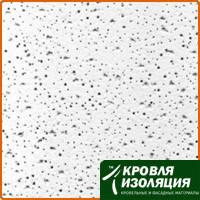 Плита для подвесного потолка Filigran (Харьков) 600*600*13мм