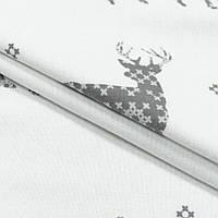 Фланель набивная белая, серые олени, орнамент, ш.220 (36816.001)
