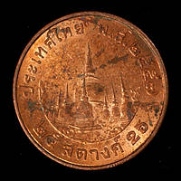 Монета Таиланда 25 сатангов 2016 г., фото 1