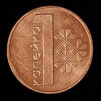 Монета Белоруссии 1 копейка 2009 г., фото 1