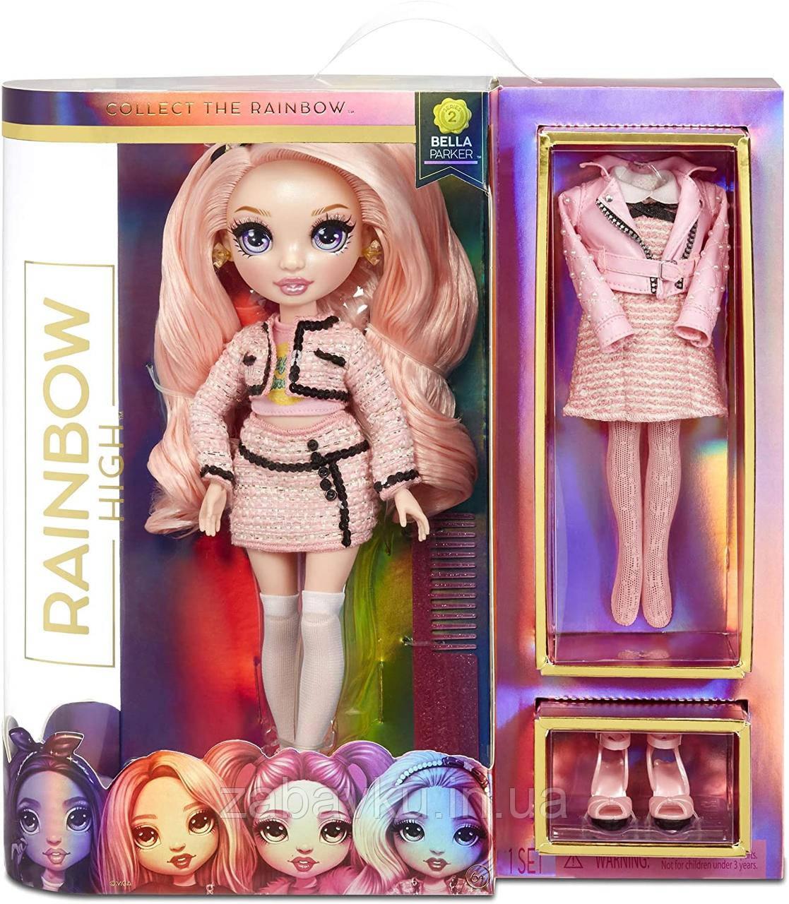 Rainbow High Bella Parke Кукла Рейнбоу Хай Белла Паркер MGA