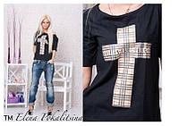 Женская футболка накат крест барбери