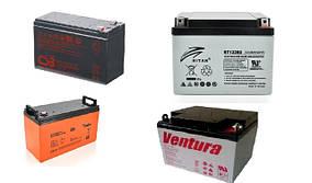Промышленные аккумуляторы (AGM/GEL)