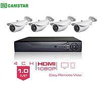 HD CVI комплект видеонаблюдения Camstar на 4 камеры внешний