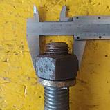 Скоба державки колеса плуга ПЛН 5.35, фото 4