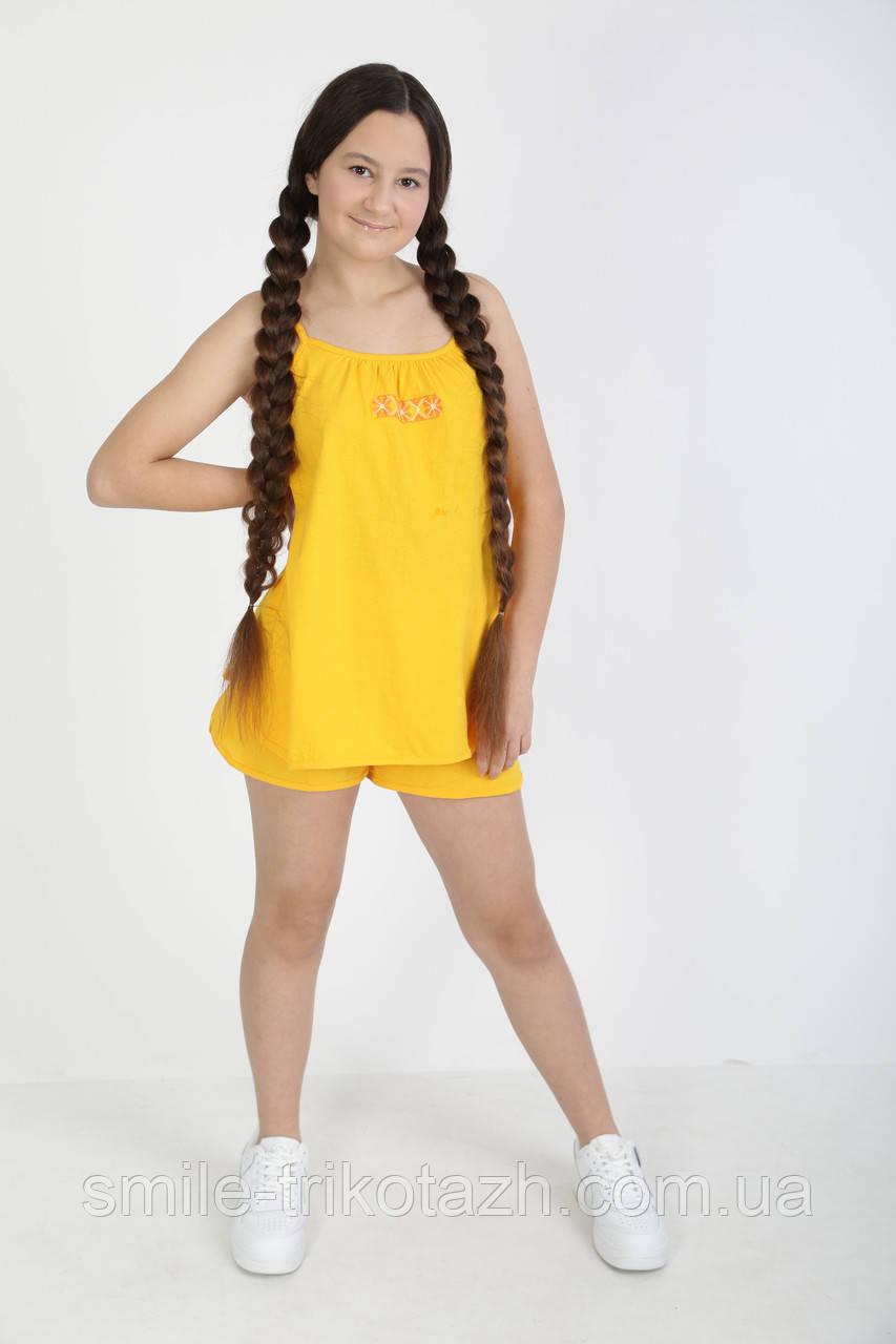 Пижама женская Оберег