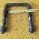 Скоба державки колеса плуга ПЛН 5.35, фото 2