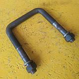 Скоба державки колеса плуга ПЛН 5.35, фото 6