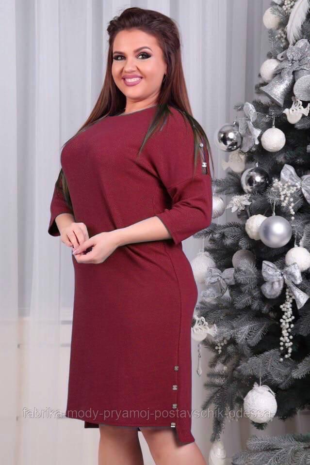 Женское платье Александра  №1719  от50 до 56 размера