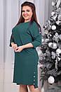 Женское платье Александра  №1719  от50 до 56 размера, фото 6