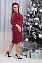 Женское платье Александра  №1719  от50 до 56 размера, фото 5