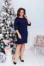 Женское платье Александра  №1719  от50 до 56 размера, фото 9
